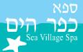 ספא כפר הים - מלון ספא